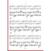 FREISITZER Roland: trio for flute, bassetthorn and piano